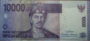 Uang 10000 rupiah kertas Baru